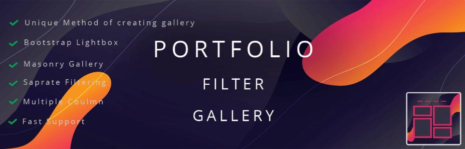 Portfolio Filter Gallery Logo