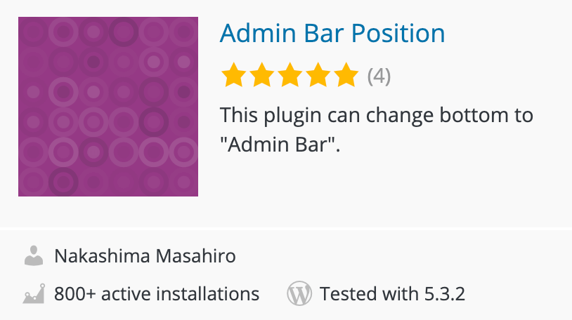 Plugin to move admin bar